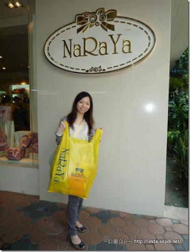 泰國曼谷芭達雅-夢幻世界naraya