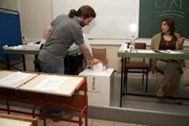 Αποχή και ΠΑΣΠ κερδισμένοι στο Ιόνιο Πανεπιστήμιο