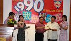 90年同学在当晚筹到8千元,捐给学校