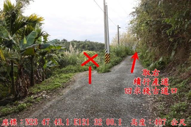 2014_0222_163942