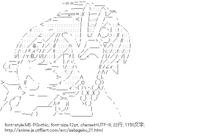 さばげぶっ!,園川モモカ