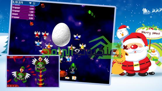 لعبة الفراخ إصدارة الكريسماس للأندرويد Chicken Shoot Xmas