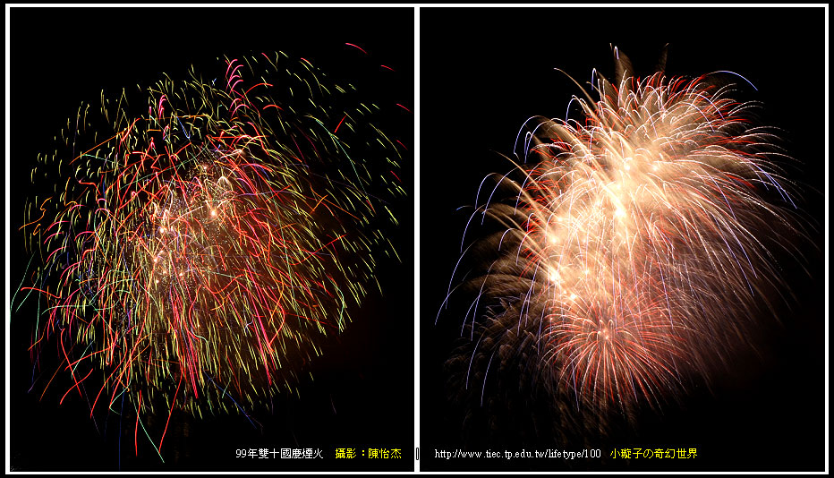 9910fireworks25.jpg