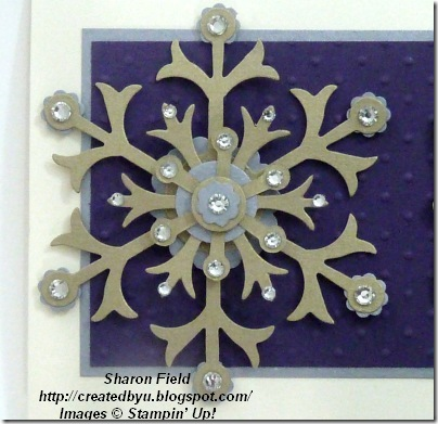 2._layered_snowflake_in_Gold_And_Silver