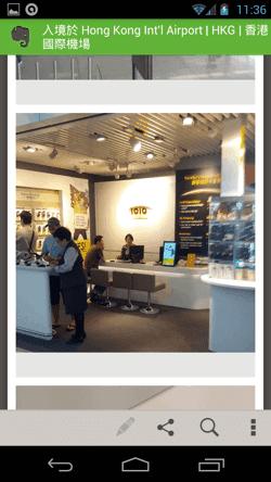 Hong Kong Android-02