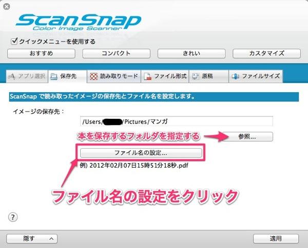 ScanSnap 5