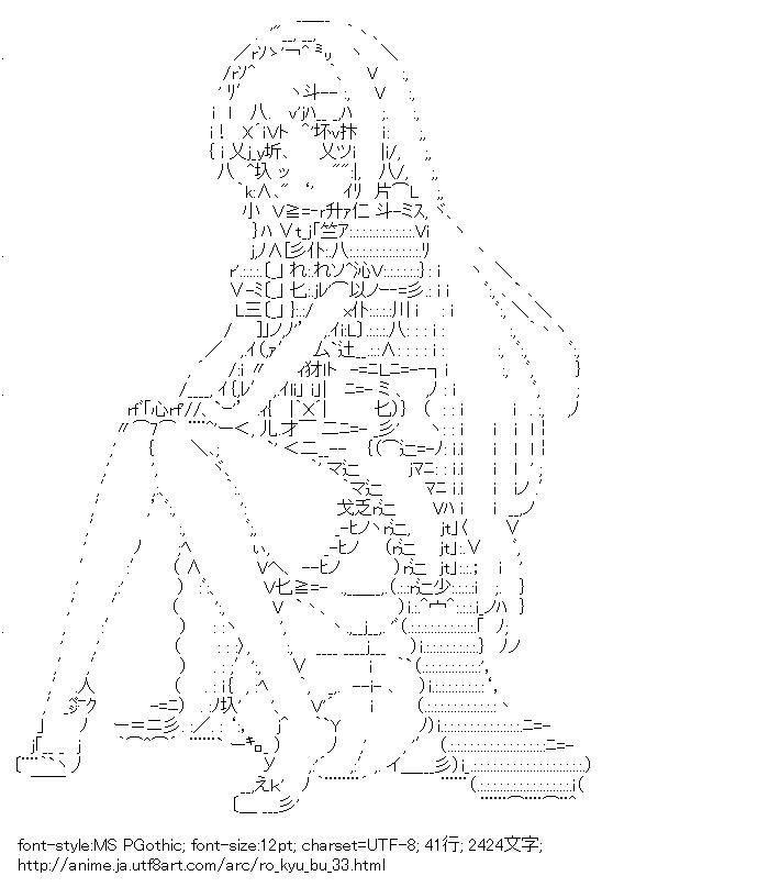 ロウきゅーぶ!,袴田ひなた