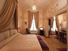 Hotel du palais -  Alphonse13 Suite