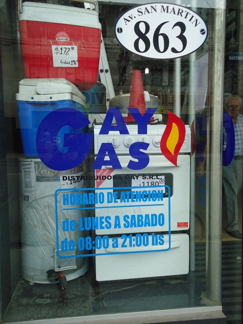 Gay Gas, Salta, Argentina [image used courtesy of Jennifer Richardson]