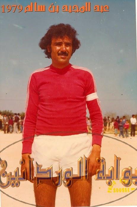 10- ben salem abdelmajid à sahline avril 1979