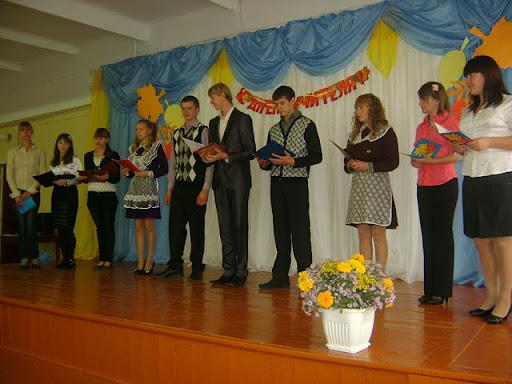 Хорошковская школа