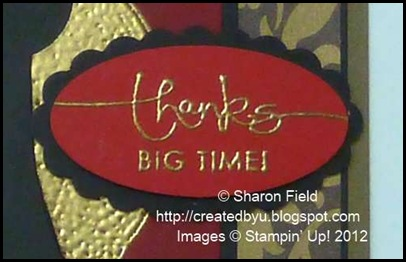 keyhole red door card sentiment from word play on createdbyu_blogspot