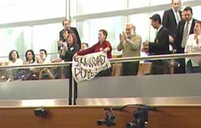 Protestas Sanidad Asamblea_de_Madrid