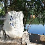 Kunming (China)