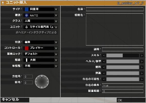ARMA3 edit 02 3 1