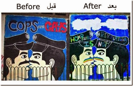 egypt graffiti
