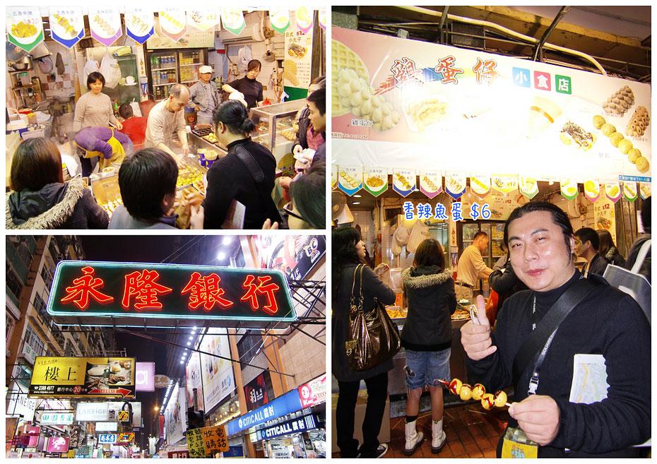 20091229hongkong23.jpg