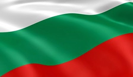 stock-footage-bulgarian-flag-in-the-wind