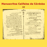 Manuscritos Califales (37)