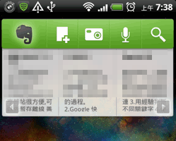 evernote android-02
