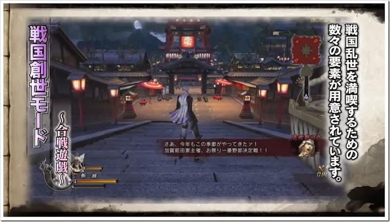 Sengoku Basara 4_21