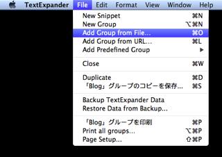 TextExpander 001