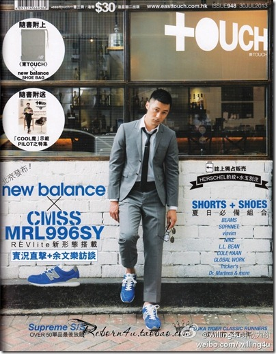"Shawn Yue x New Balance MRL996 REVLITE ""Common Sense"" Edition 11-05"