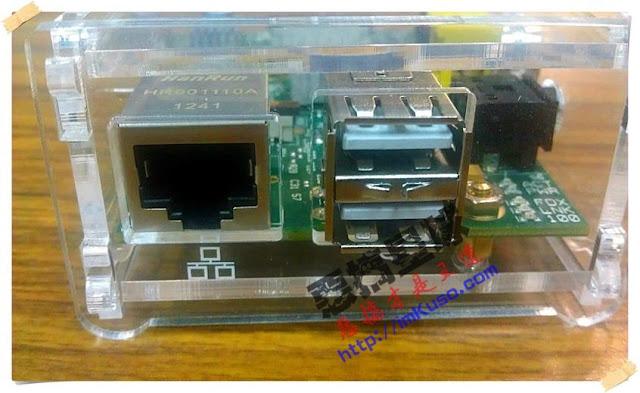 Raspberry Pi (4).jpg