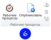 [image%255B4%255D.png]