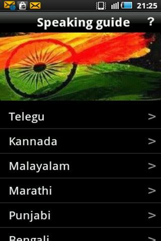 Speak Indian Language