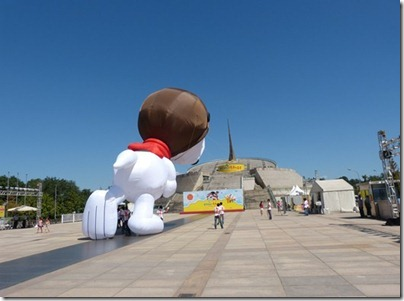 Snoopy Flying Ace in Beijing 03