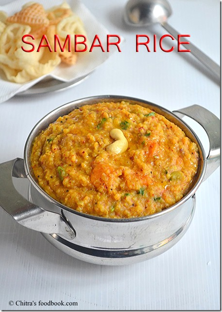 Sambar sadam sambar rice recipe lunch recipes chitras food book sambar sadam sambar rice recipe forumfinder Image collections
