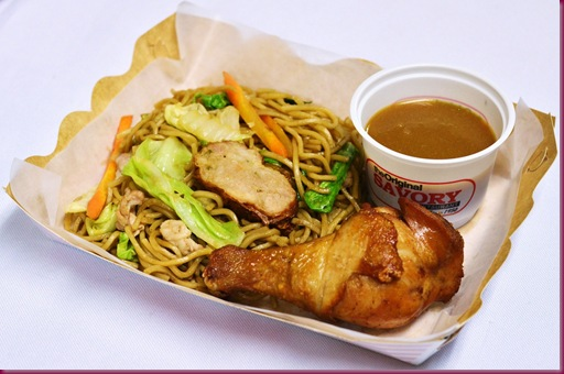 1-pc Savory Chicken Canton