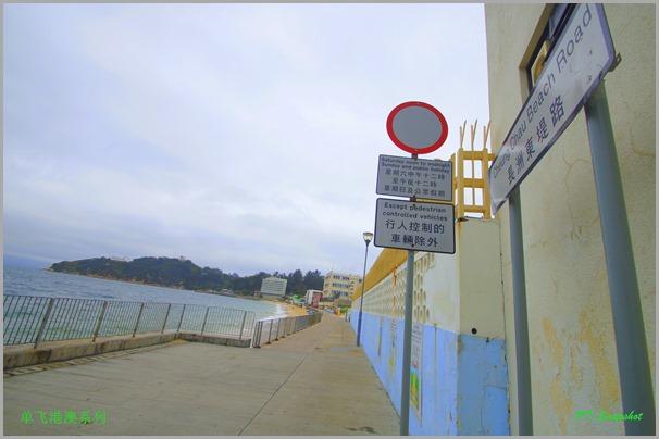 长洲东堤路