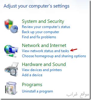 Setup-Comodo-Secure-DNS-2