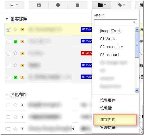 gmail GTD-09