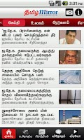 Screenshot of Tamil Mirror