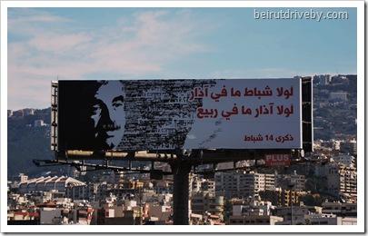 Rafic Hariri (2)