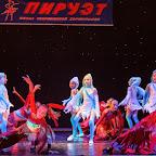 Europe  - Отчетный концерт 2013
