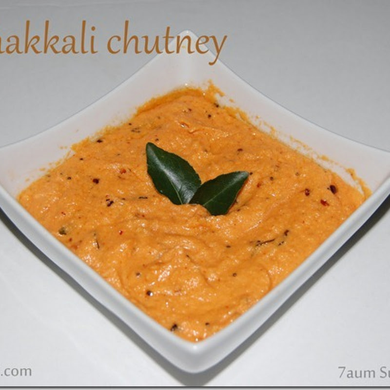 Thakkali chutney with coconut