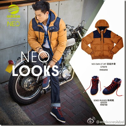 adidas Neo Label X Eddie Peng 2013 Winter 15