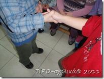 PB211314