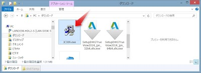 2013-12-19_16h47_50.jpg