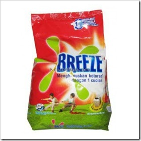 breeze-power-clean-25kg