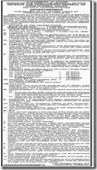 treasury challan form pdf assam