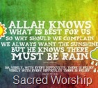 Allah Knows What is Best For Us