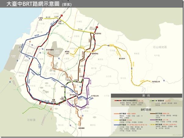 BRT路網