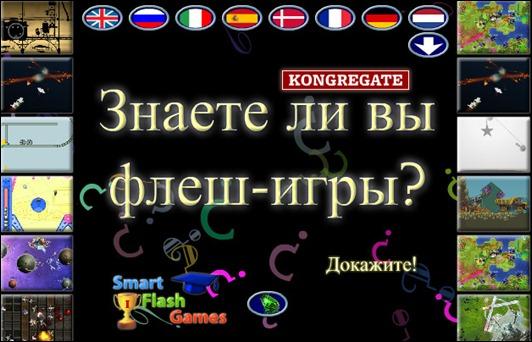 2012-10-03_162801