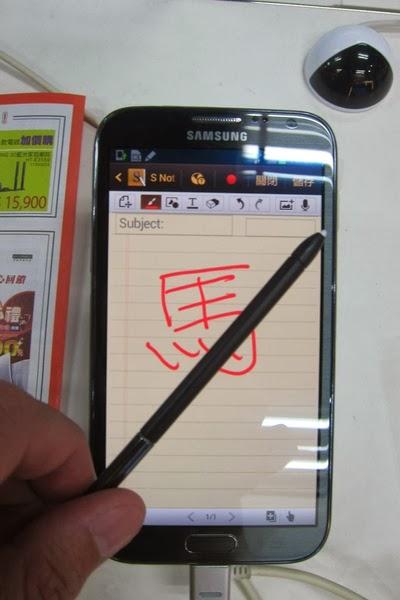 Galaxy Note 2 寫字