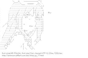 [AA]Shibuya Rin (The Idolmaster Cinderella Girls)